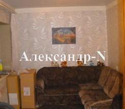 1-этажный дом (Свободы пр./Либкнехта Карла) - улица Свободы пр./Либкнехта Карла за 1 215 000 грн.