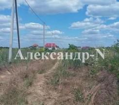 Участок (Фонтанка/Новая) - улица Фонтанка/Новая за 336 000 грн.