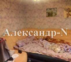 1-этажный дом (Чапаевский 8-Й пер.) - улица Чапаевский 8-Й пер. за 1 165 080 грн.