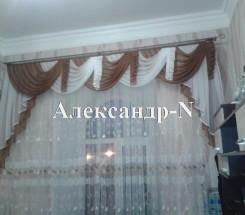 2-комнатная квартира (Валиховский пер./Софиевская) - улица Валиховский пер./Софиевская за 613 000 грн.