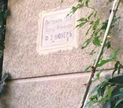 1-комнатная квартира (Купальный пер./Лидерсовский бул.) - улица Купальный пер./Лидерсовский бул. за 32 000 у.е.