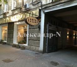 2-комнатная квартира (Садовая/Соборная Пл.) - улица Садовая/Соборная Пл. за 2 576 000 грн.