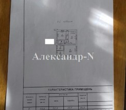 1-комнатная квартира (Лузановская/Николаевская дор.) - улица Лузановская/Николаевская дор. за 364 000 грн.