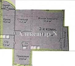 3-комнатная квартира (Новобереговая/Литературная/Новый Берег) - улица Новобереговая/Литературная/Новый Берег за 3 164 000 грн.