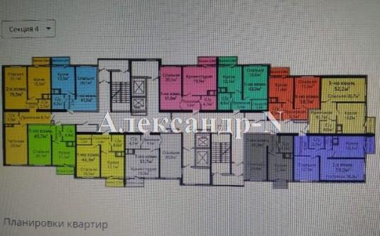 1-комнатная квартира (Люстдорфская дор./Рассвета/Альтаир - 2) - улица Люстдорфская дор./Рассвета/Альтаир - 2 за