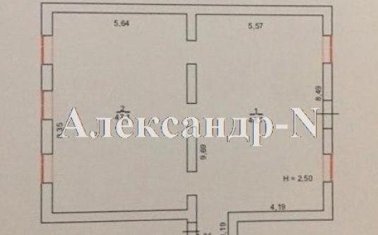 4-комнатная квартира (Сегедская/Армейская) - улица Сегедская/Армейская за