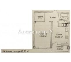 1-комнатная квартира (Еврейская/Карантинная) - улица Еврейская/Карантинная за 74 900 у.е.