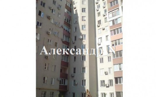 2-комнатная квартира (Черниговская/Невского Александра) - улица Черниговская/Невского Александра за