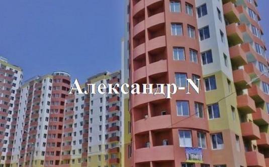 2-комнатная квартира (Педагогическая/Педагогический пер./Акапулько-2) - улица Педагогическая/Педагогический пер./Акапулько-2 за