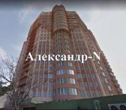 3-комнатная квартира (Макаренко/Львовская/Фонтан) - улица Макаренко/Львовская/Фонтан за 1 755 000 грн.