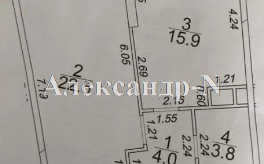 1-комнатная квартира (Генуэзская/Гагаринское Плато/42-Я Жемчужина) - улица Генуэзская/Гагаринское Плато/42-Я Жемчужина за