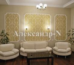 2-комнатная квартира (Софиевская/Преображенская) - улица Софиевская/Преображенская за 2 492 000 грн.
