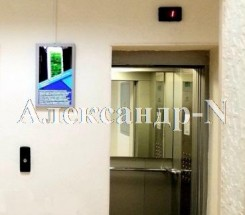 1-комнатная квартира (Малиновского Марш./Гайдара/Эталон) - улица Малиновского Марш./Гайдара/Эталон за 1 005 200 грн.