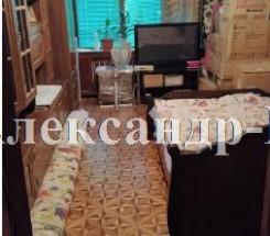 3-комнатная квартира (Средняя/Балковская) - улица Средняя/Балковская за 1 036 000 грн.