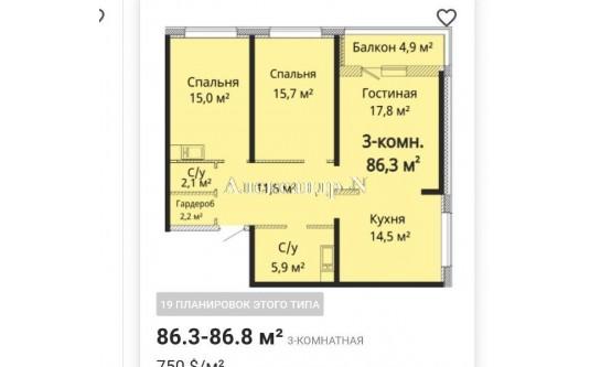 3-комнатная квартира (Жаботинского/Люстдорфская дор./Альтаир - 3) - улица Жаботинского/Люстдорфская дор./Альтаир - 3 за