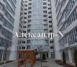 1-комнатная квартира (Львовская/Дачная/Море) - улица Львовская/Дачная/Море за 1 064 000 грн.