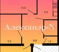 3-комнатная квартира (Штилевая/Николаевская дор./Лузановский Парк) - улица Штилевая/Николаевская дор./Лузановский Парк за 1 176 000 грн.