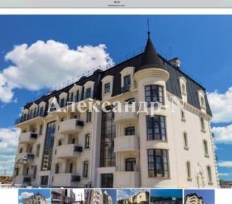 2-комнатная квартира (Парижская/Южная Дорога/Зеленый Мыс) - улица Парижская/Южная Дорога/Зеленый Мыс за 77 000 у.е.