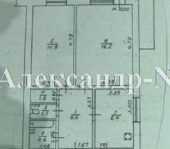 2-комнатная квартира (Днепропетр. дор./Бочарова Ген.) - улица Днепропетр. дор./Бочарова Ген. за 910 000 грн.