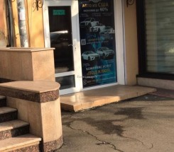 Офис (Дегтярная/Толстого Льва Пл.) - улица Дегтярная/Толстого Льва Пл. за 75 000 у.е.