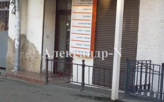 Офис (Успенская/Екатерининская) - улица Успенская/Екатерининская за