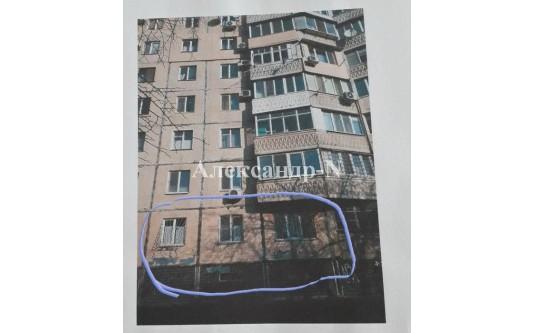 Офис (Марсельская/Днепропетр. дор.) - улица Марсельская/Днепропетр. дор. за