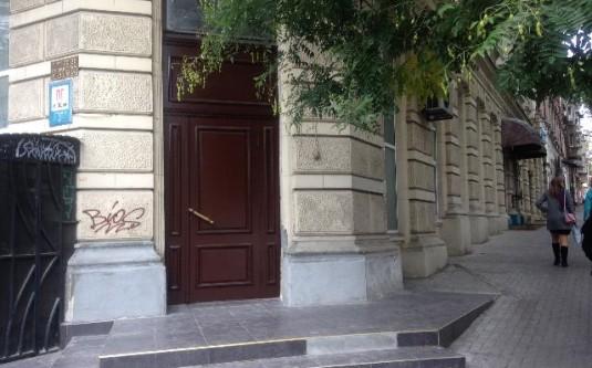 Офис (Пушкинская/Жуковского) - улица Пушкинская/Жуковского за
