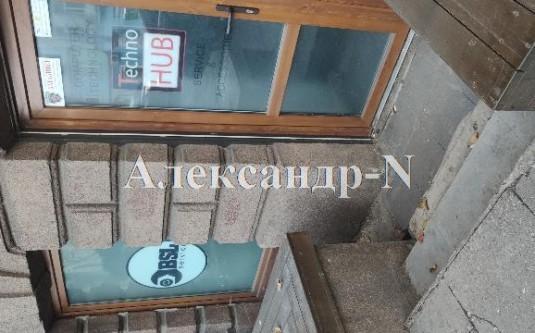 Магазин (Пушкинская/Большая Арнаутская) - улица Пушкинская/Большая Арнаутская за