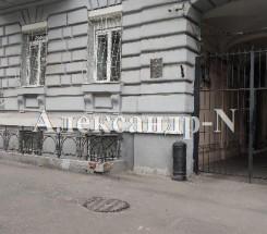 Офис (Маразлиевская/Сабанеев Мост) - улица Маразлиевская/Сабанеев Мост за 570 у.е./мес.
