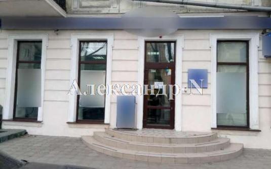 Магазин (Пушкинская/Малая Арнаутская) - улица Пушкинская/Малая Арнаутская за