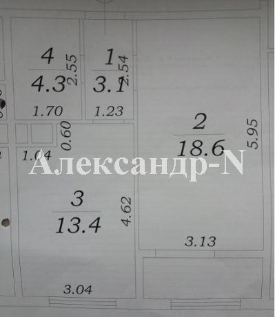 1144953 3 2x